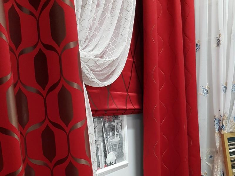 Готовые шторы - Портьера Эспокада, цвет красный