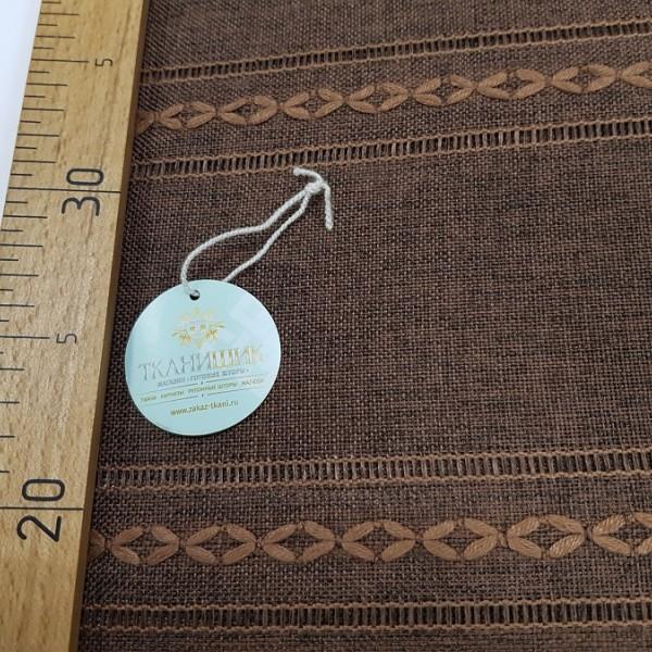 Лен мережка, тем.-коричневый / остаток 8 м.; г.ш. 2.0х2.7 м.