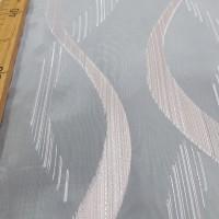 Органза Волна, остаток 4; 5 метров