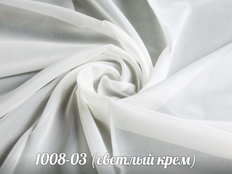 Креп 1008-03 (светлый крем)