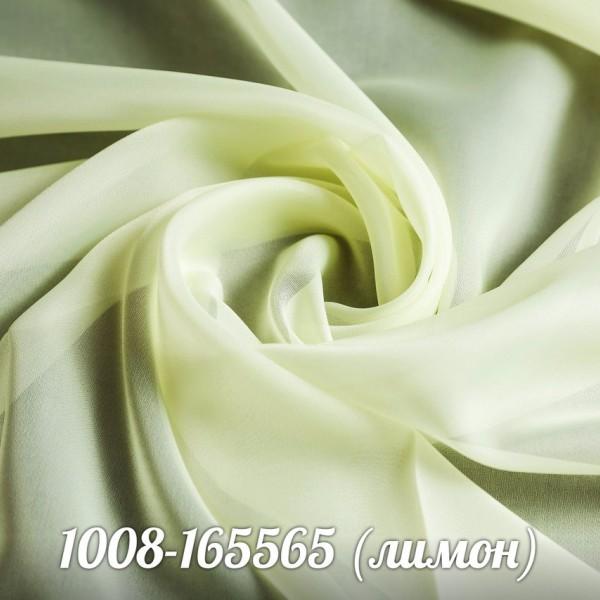 Креп 1008-165565 (лимон)