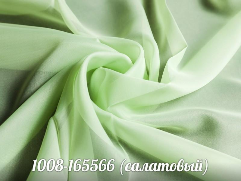 Креп 1008-165566 (салатовый)