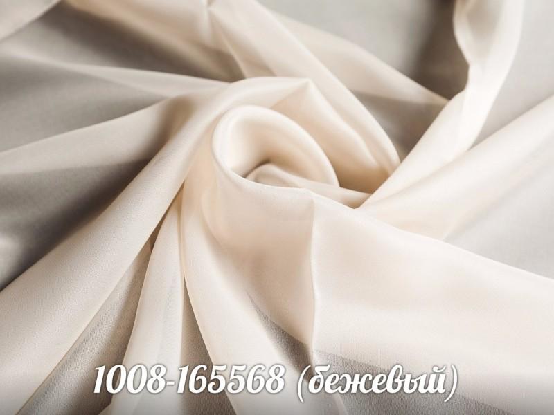 Креп 1008-165568 (бежевый)