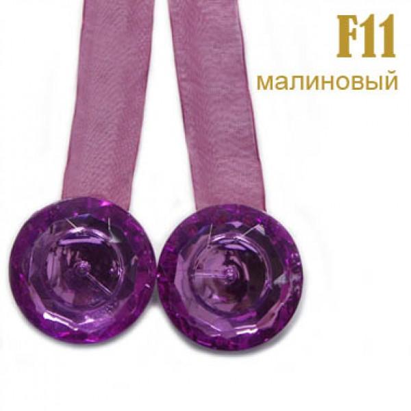 Магнит для штор стекло F11, малиновый