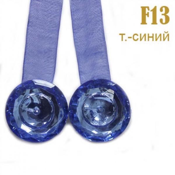 Магнит для штор стекло F13, темно-синий