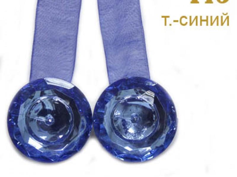 Магнит для штор стекло F13, цвет темно-синий
