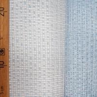 Сетка однотонная, голубой, остаток 7.5; 4.0 м.