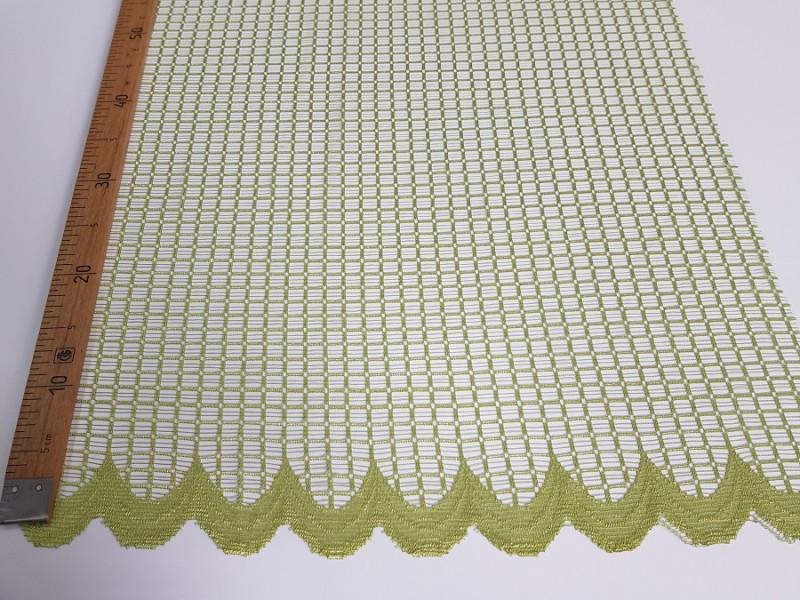 Сетка, цвет зеленый, остаток 4.2 метра