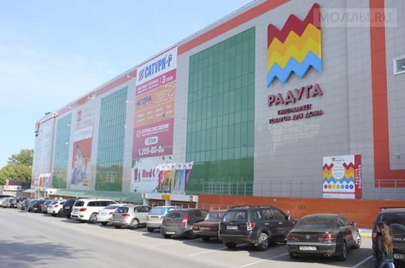 г. Пермь, ул. 1-я Красноармейская, 6, ТЦ «Радуга» 2-ой этаж